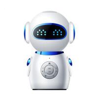 人小白语音对话声控陪伴儿童玩具早教学习机熊娃娃智能儿童机器 家庭群聊 人声识别 云端知识库