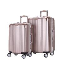 2018新款24寸铝框拉杆箱行李箱旅行箱礼品万向轮20寸男女
