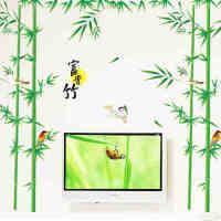 富贵竹墙贴客厅卧室房间装饰品婚房墙画贴画沙发电视背景墙壁贴纸