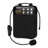 熊猫 K63小扩音器教师讲课用无线耳麦蜜蜂播放器大功率户外老师上课宝导游喊话机叫卖录音喇叭迷你扬声器 黑色