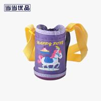 当当优品 儿童保温水壶刺绣杯套 童趣系列 紫色