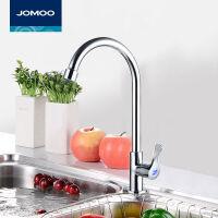 九牧(JOMOO)水龙头厨房龙头水槽洗菜盆单冷水龙头全铜主体龙头 77020-182