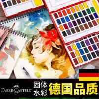 德国辉柏嘉24色固体水彩颜料套装初学者手绘36色48色透明水粉颜料分装便携水彩画颜料固体画笔本套装组合