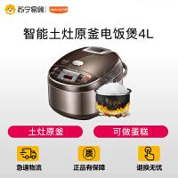 【苏宁易购】Joyoung/九阳JYF-40FS609智能土灶原釜电饭煲4L 3-4人