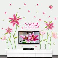 粉色百合花墙贴客厅电视背景墙装饰壁纸卧室床头贴纸墙上贴画自粘