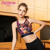 安莉芳集团芬狄诗运动文胸圆领背心式女士运动内衣瑜伽运动上衣FBW0062