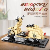 小绵羊摩托车踏板车儿童积木拼装益智玩具模型