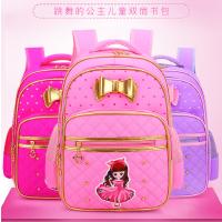 开学书包 韩版小女孩儿童可爱女生小学生书包双肩2-3-5-6年级背包