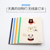 日本国誉KOKUYO笔记本 记事本 无线装订 2款可选 A5/B5天真的动物们单本