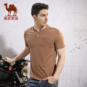骆驼男装 夏季日常时尚休闲门筒领短袖T恤衫男青年上衣