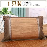 【超值热卖】夏季枕头套子单人枕片学生竹面冰丝双面枕垫夏天凉席一对拍2【】
