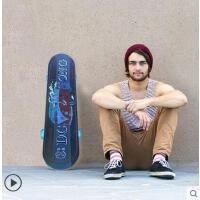 时尚炫酷彩砂四轮滑板成人公路刷街代步双翘板枫木四轮滑板车 可礼品卡支付