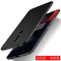 诺基亚X6 2018手机壳诺基亚x6保护套Nokia 6.1 Plus磨砂硬壳TA-1099手机套全