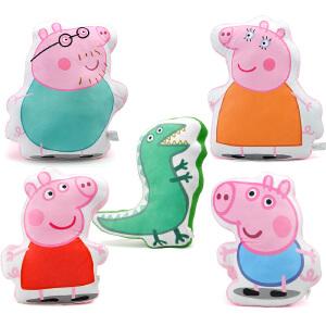 小猪佩奇Peppa Pig粉红猪小妹佩佩猪男孩女孩毛绒公仔靠枕