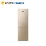 MeiLing/美菱BCD-218WE3CX三门冰箱 节能家用 风冷无霜冷藏冷冻