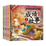 漫画版成语故事(共四册)