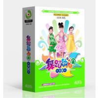 儿童舞蹈dvd光盘 正版儿童舞蹈教学4DVD光碟 舞蹈幼儿园-大班