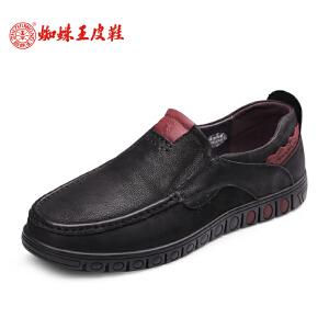 蜘蛛王男鞋套脚2017秋季新款真皮日常休闲鞋透气男士皮鞋子橡胶底