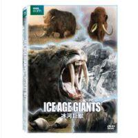 原装正版 BBC纪录片 冰河巨兽 盒装DVD9 自然历史系列 英文发音 中英字幕高清视频