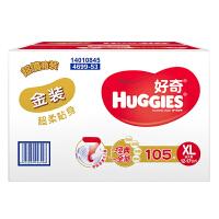 好奇金装超柔贴身纸尿裤箱装XL105片【12-17kg】