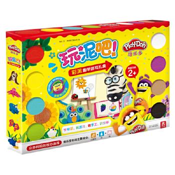 培乐多玩泥吧!彩泥趣学游戏礼盒 3-6岁精美的彩泥插图,有趣的游戏设计,涵盖颜色、形状、字母等基础认知,玩游戏、做手工、讲故事、学知识,多元玩法,动手认知,促进手脑发育,激发孩子创造力和想象力!培乐多彩泥安全无毒! 乐乐趣益智游戏书