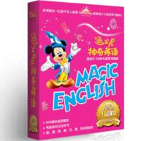 Disney迪士尼神奇英语动画片光盘迪斯尼DVD幼儿童双语不用教碟片