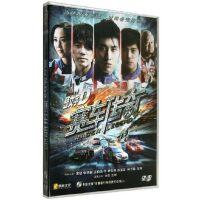 正版现货 头文字D2 赛车传奇 盒装DVD 窦骁 阿信