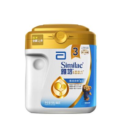 雅培奶粉亲体3段900g进口奶源婴幼儿奶粉1-3岁