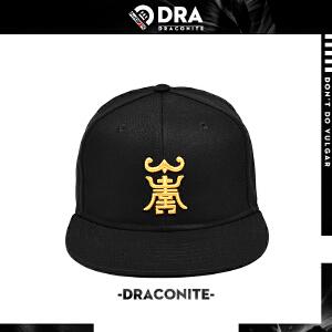 DRACONITE嘻哈街头风时尚个性混搭刺绣棒球帽男平沿帽子情侣16145