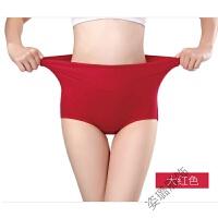 【2条装】彩棉女士高腰三角裤中老年宽松收腹内裤老年人加肥大码内裤200斤可穿5XL