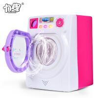 贝集乐儿童益智过家家玩具 能装水会动大号仿真洗衣机小家电玩具
