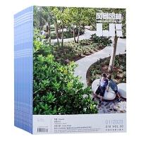 风景园林杂志 订阅2021年 C08 景观设计杂志