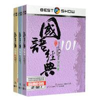 正版车载DVD碟片 国语经典怀旧老歌合辑 210首 高清音乐mv卡拉OK