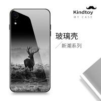 苹果x手机壳8plus新7p潮牌6splus款xs max七xr个性iphone硅胶6s创意6plu iPhone X