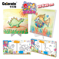 卡乐淘珍珠粘土雪花泥儿童涂色画框水粉彩颜料填色画diy填色玩具