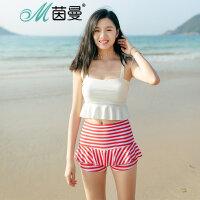 包邮 茵曼内衣 优雅气质条纹钢托保守平角泳装分体泳衣女 9872512234