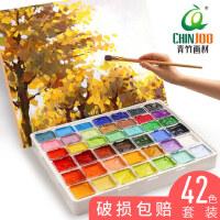 青竹水粉绘画颜料工具箱套装初学者42色30果冻80ml色彩学生用美术