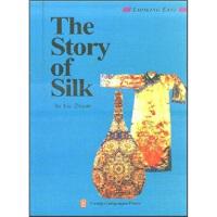 【二手书8成新】丝绸的历史(英文版 刘治娟 9787119046372