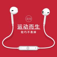 礼品S6无线蓝牙耳机运动迷你双立体声入耳式4.1通用耳机