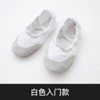 201908212232299852019年春夏新款儿童中国舞蹈鞋软底芭蕾舞鞋猫爪鞋女体操瑜伽练功鞋帆布跳舞鞋男形体鞋
