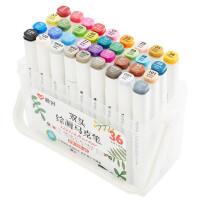 爱好508双头绘画马克笔 学生手绘彩色笔 动漫/服装/建筑/景观设计绘图笔 记号笔 涂鸦笔 多色可选