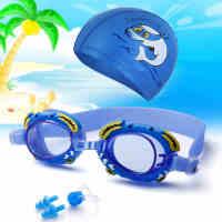 儿童泳镜 男童女童泳镜泳帽套装 宝宝防雾防水游泳眼镜