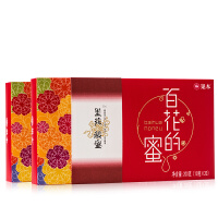 中华老字号 百花牌里拉藏蜜200g/盒*2 旅行便携袋装蜂蜜 高端礼盒装蜂蜜