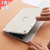 新款ipad9.7蓝牙键盘带保护套Pro9.7苹果平板ipad Air2无线键盘保护壳A 新ipad9.7/Air2/
