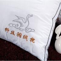 【人气】放心购 家纺用品 全棉贡缎面料健康立体纤丝羽绒枕头 枕芯一对 白色一对装 图片色