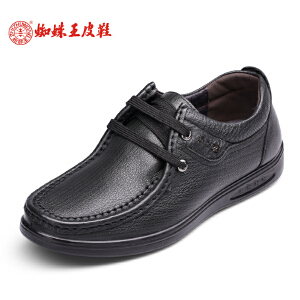 蜘蛛王男鞋真皮2016秋季新款软皮系带男士皮鞋透气中老年爸爸鞋子