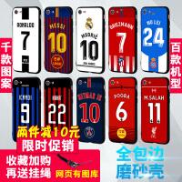 足球队iPhone6PLUS/7/8/XS/XR华为手机壳 巴萨尤文曼联利物浦国米 【拍下备注机型 】