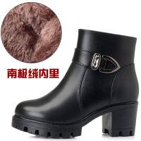 牛皮短靴女冬季粗跟加绒中年妈妈棉鞋中跟羊毛棉靴高跟女靴子