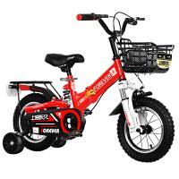 儿童自行车折叠男孩2-3-4-6-7-10岁宝宝女孩脚踏单车小孩童车