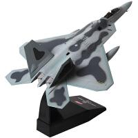 1:100飞机模型合金F-22隐身战斗机仿真成品军事航模摆件